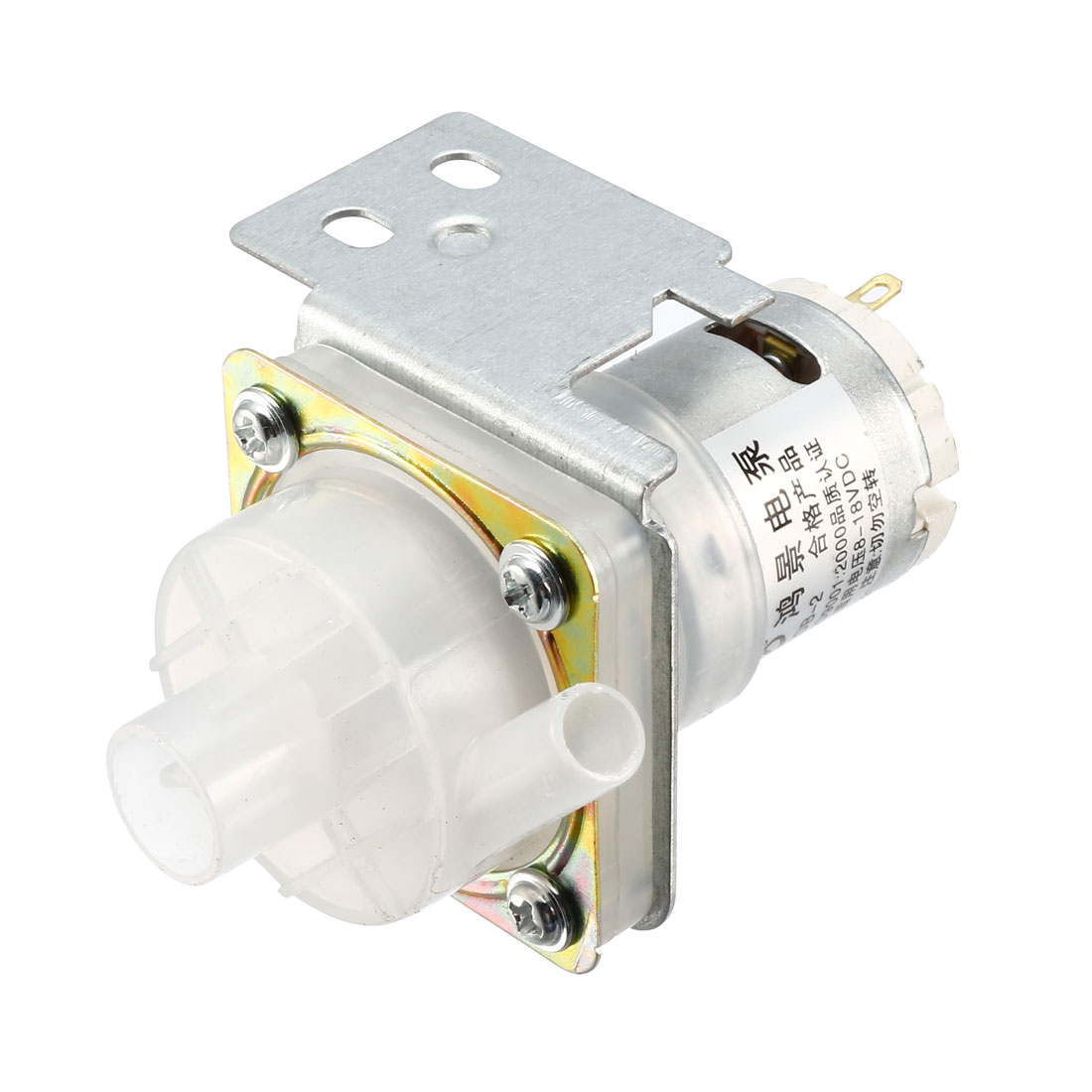 DB-2 DC 8-12V Right Outlet Water Pumping Electric Micro Mini Pump Motor