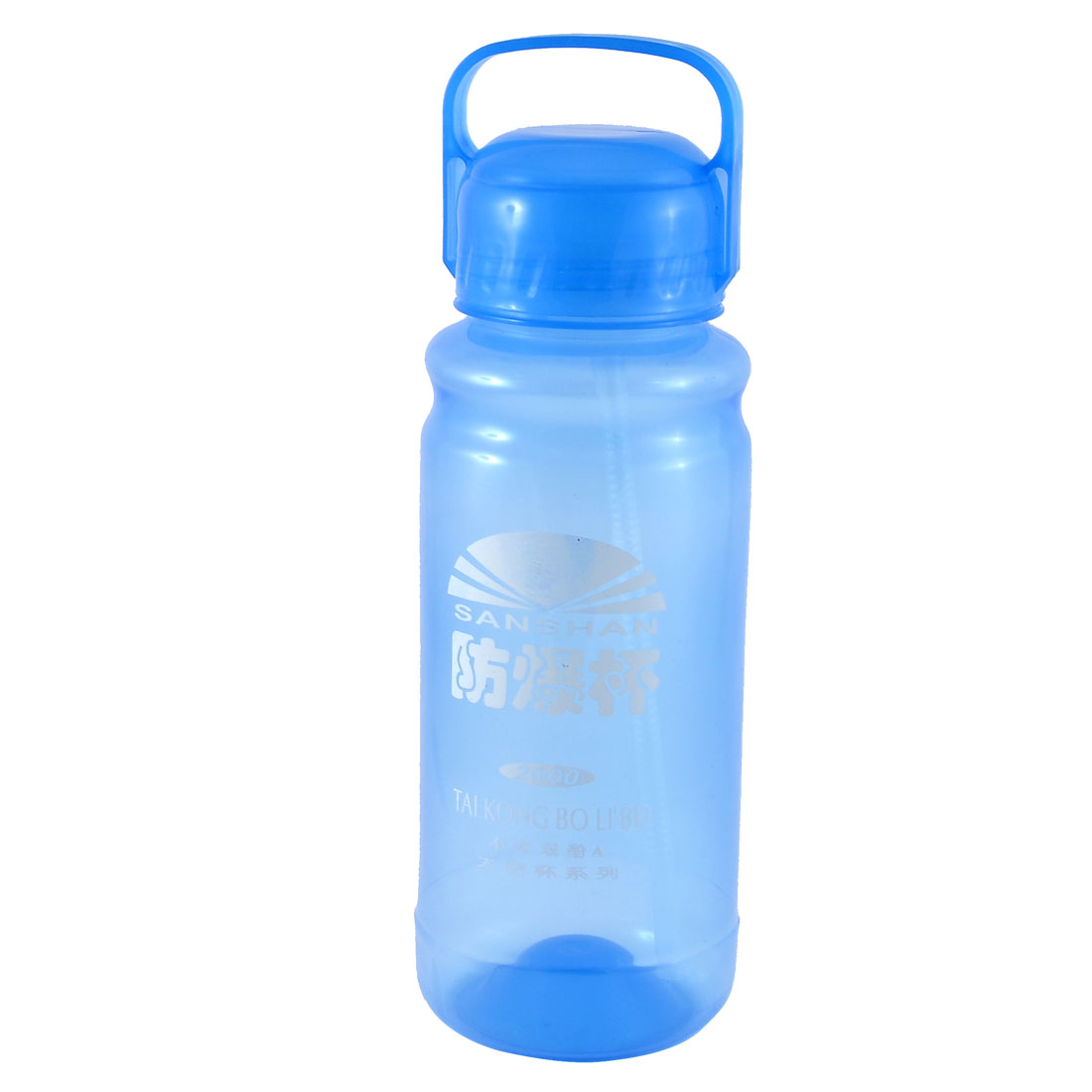 Portable Handhold Camping Drinking Cup Tea Water Bottle 2000ML Blue