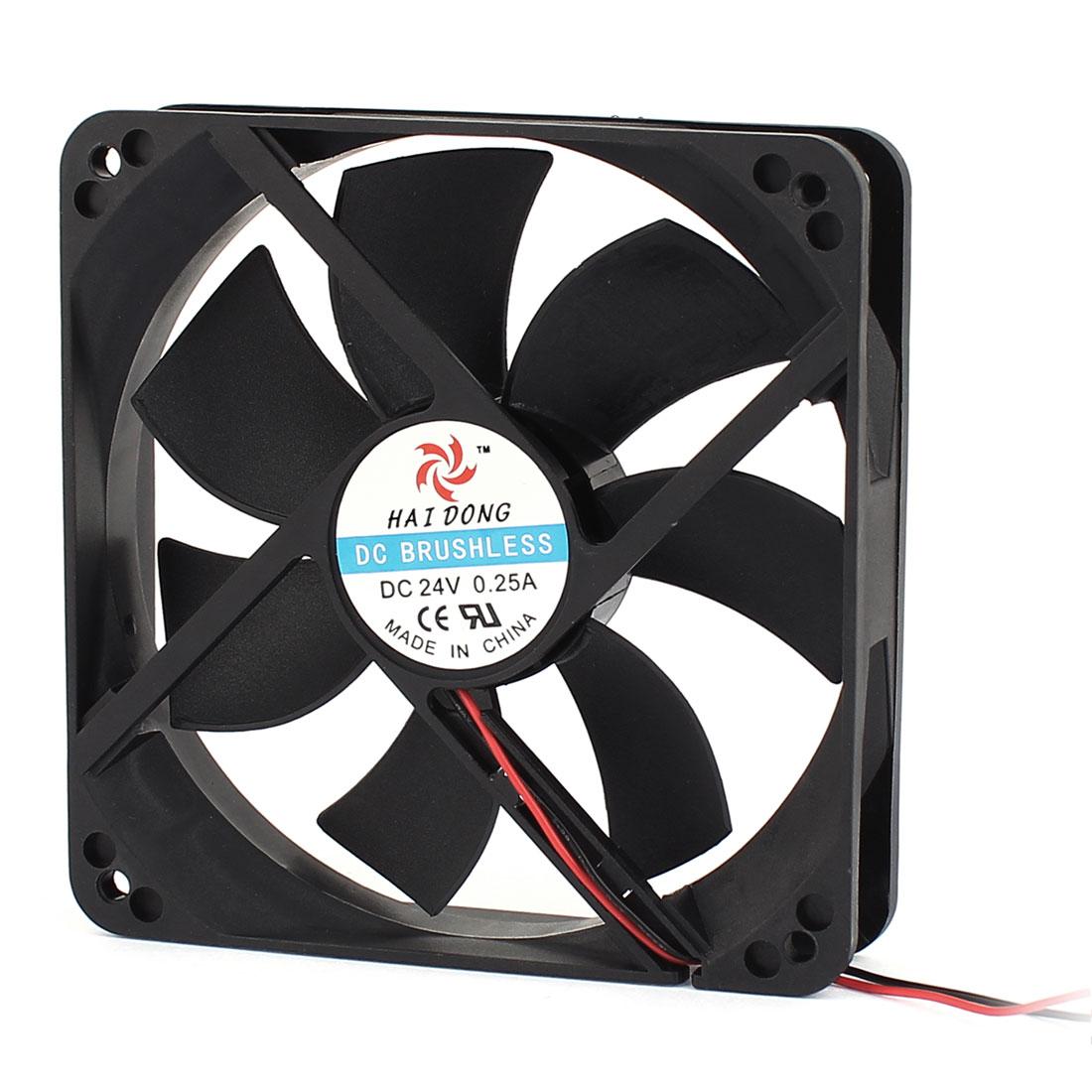 DC 24V 0.25A PC CPU Computer Cooling Fan 120 x 120 x 23mm w Metal Mesh
