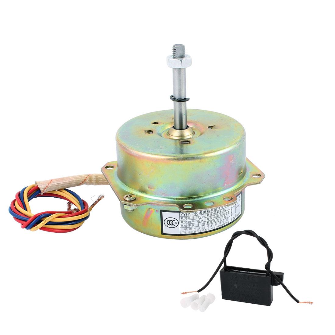 AC 220V 0.14A 10W 1250RPM 8mmx50mm Home Electric Ventilator Fan Motor