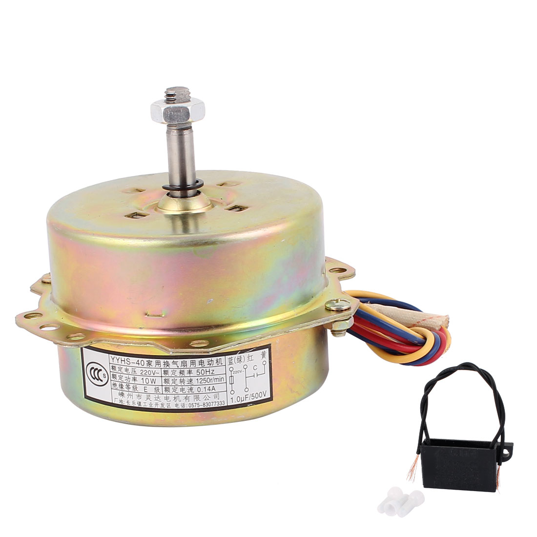 AC 220V 0.14A 10W 1250RPM 8mmx30mm Home Electric Ventilator Fan Motor