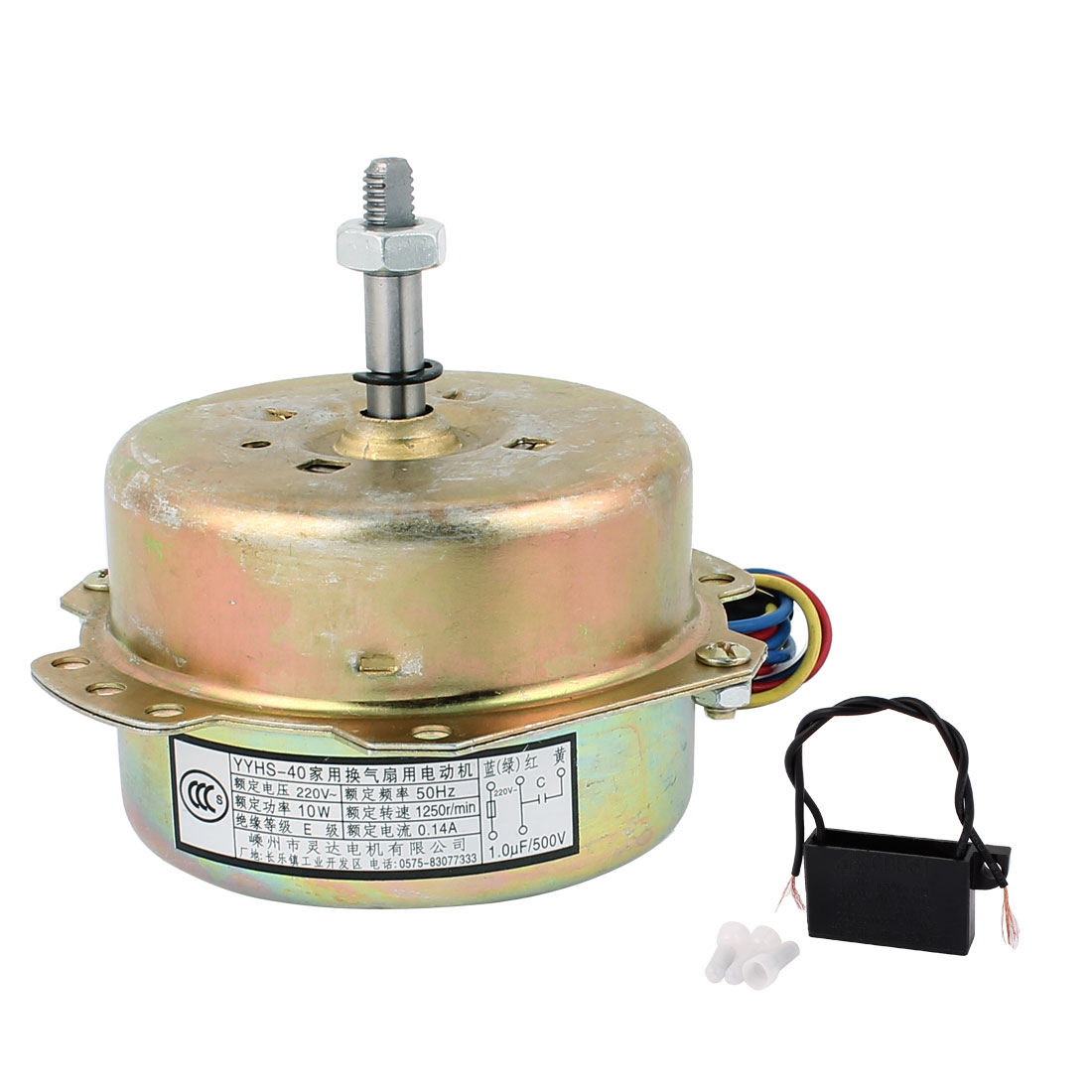 AC 220V 0.14A 10W 1250RPM 8mmx35mm Home Electric Ventilator Fan Motor
