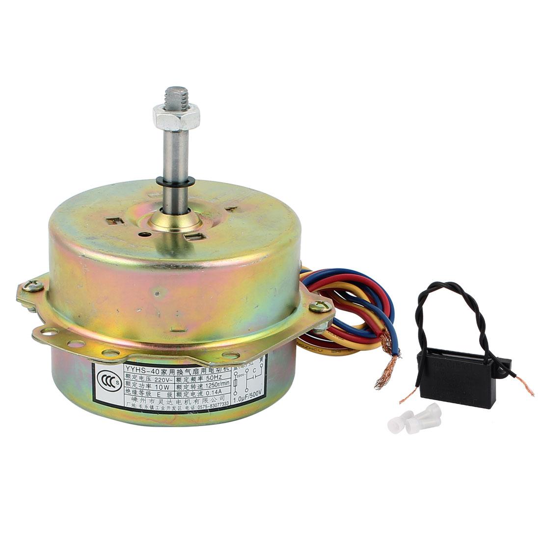 AC 220V 0.14A 10W 1250RPM 8mmx40mm Home Electric Ventilator Fan Motor