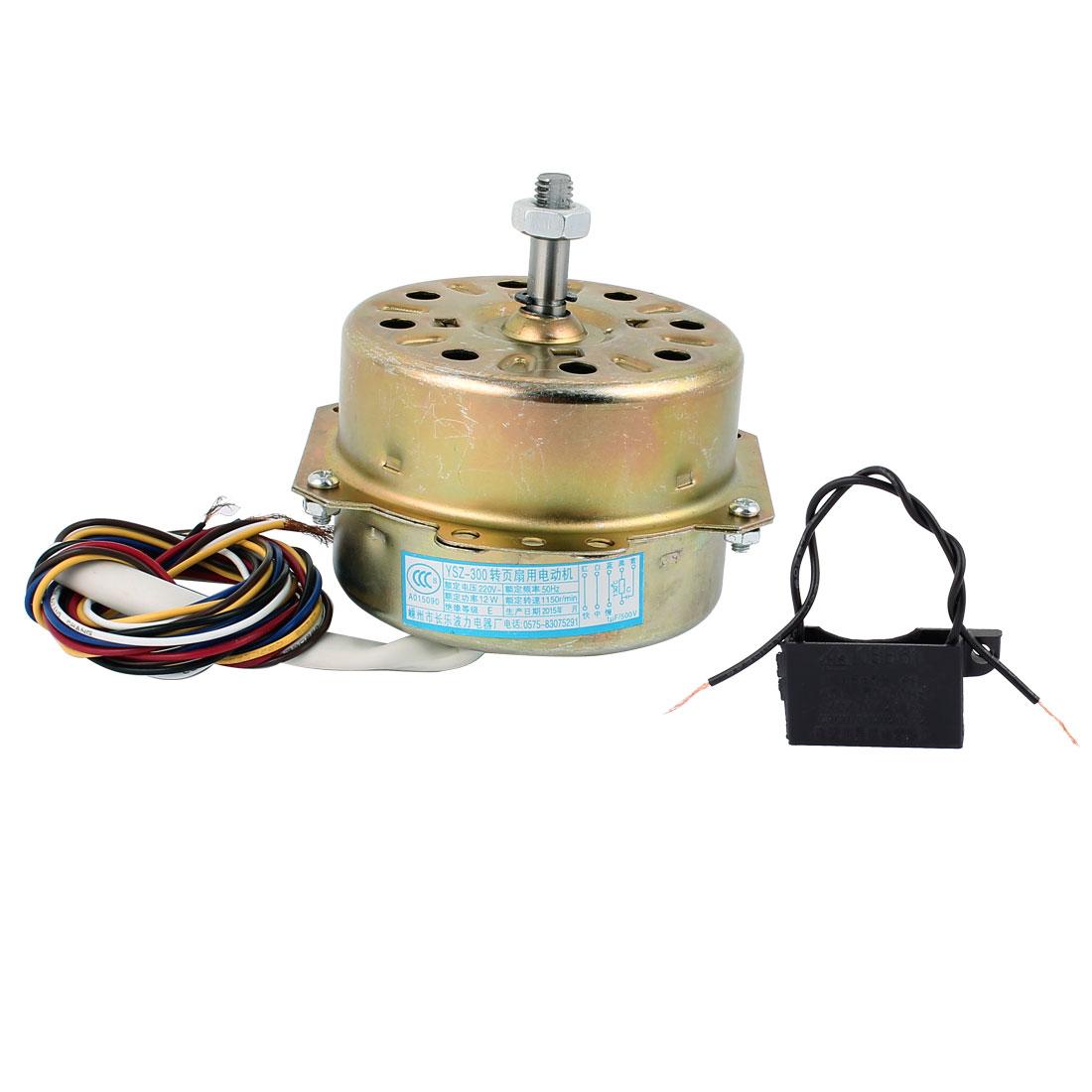 AC 220V 12W 1150RPM 8mmx25mm Shaft Dual Bearing Ball Electric Ventilator Fan Motor