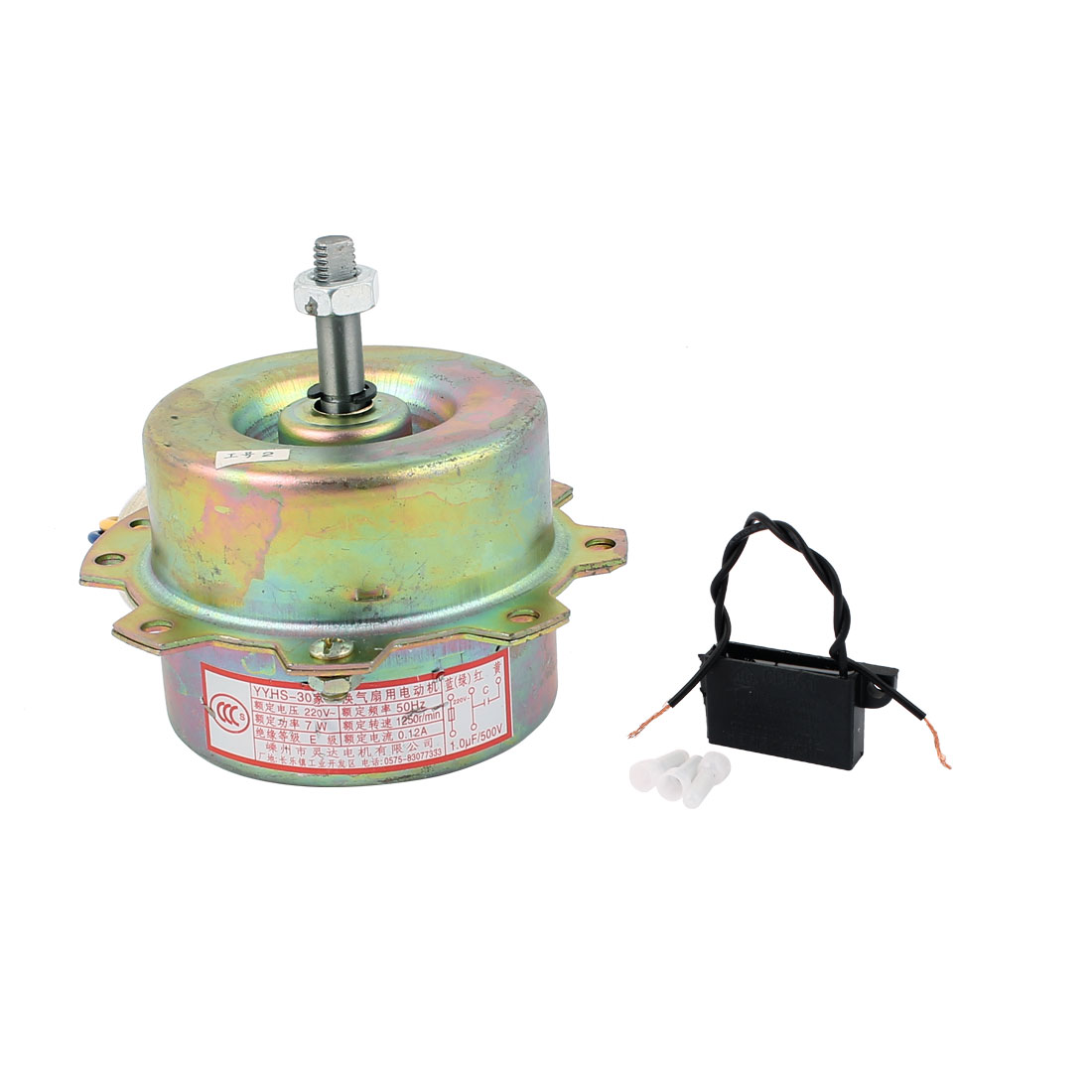 AC 220V 0.12A 7W 1250RPM 8mmx30mm Dual Bearing Ball Electric Ventilator Fan Motor