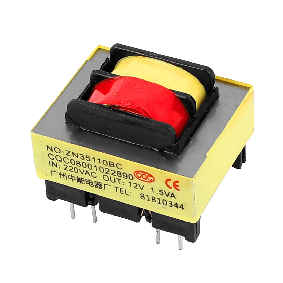220V Input 12V 1.5W Output Yellow Red Ferrite Core Power Transformer w 5 Terminals