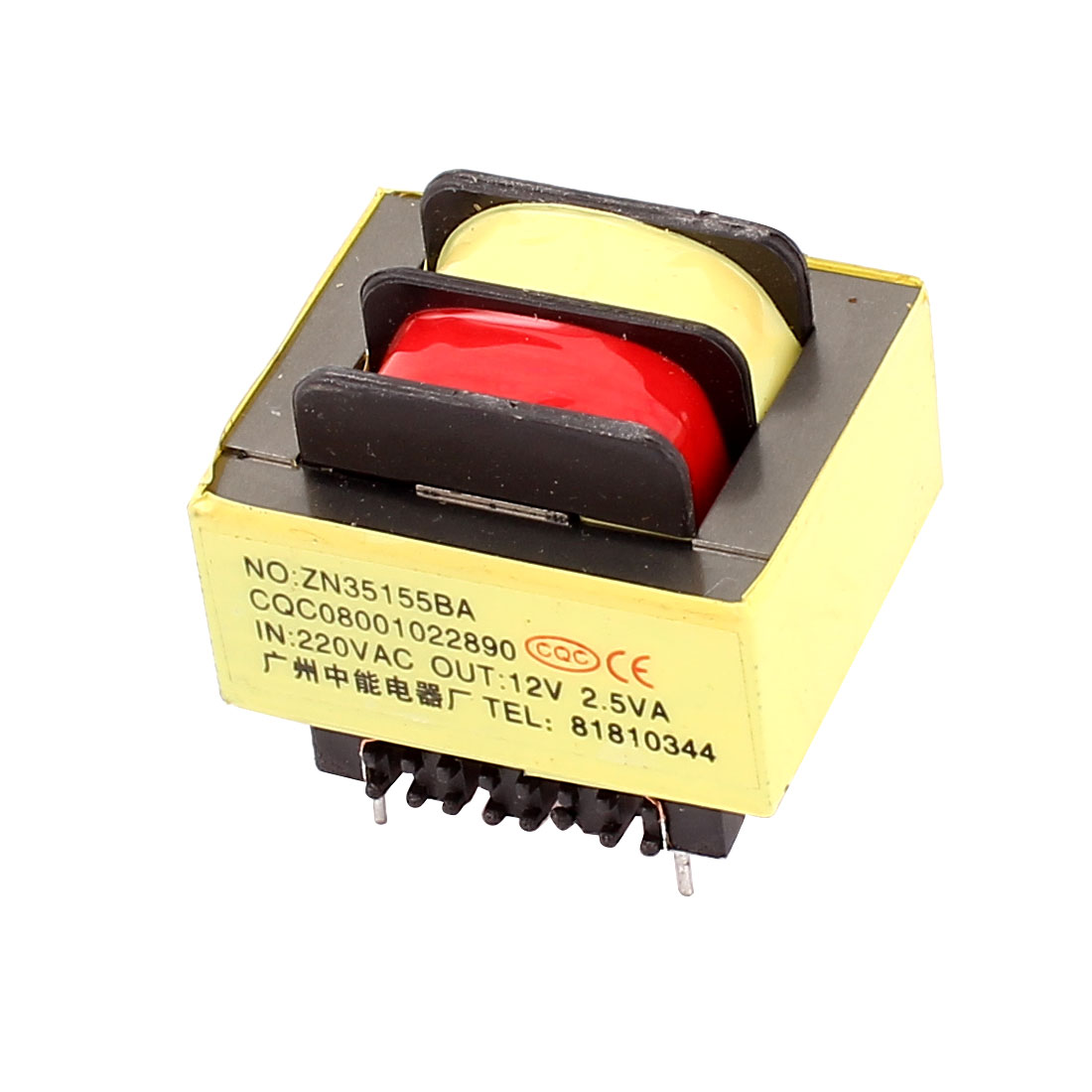 220V Input 12V 2.5VA Output Yellow Red Ferrite Core Power Transformer w 5 Terminals