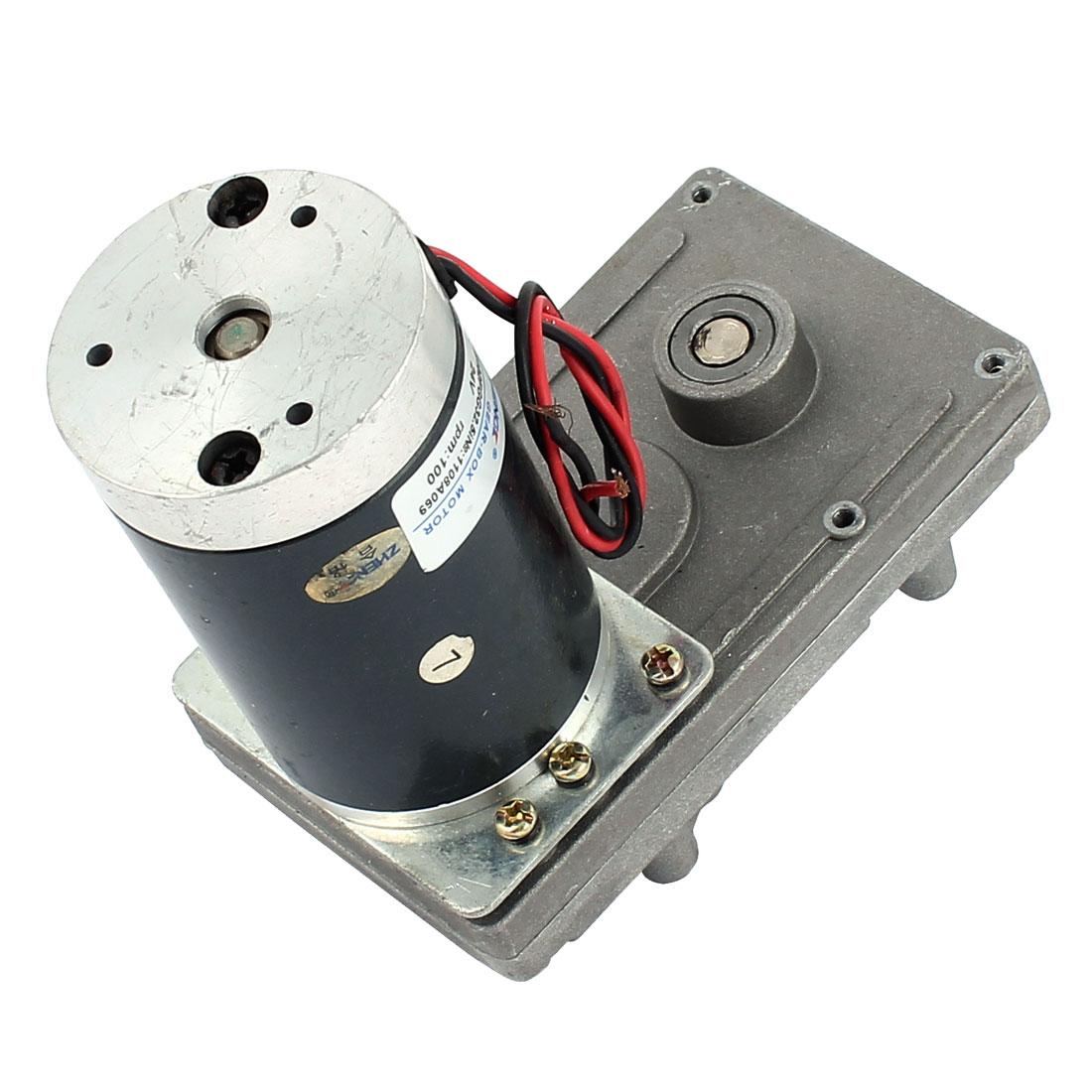DC24V 100RPM High Torque DC Worm Turbo Gear Box Motor Speed Reducer
