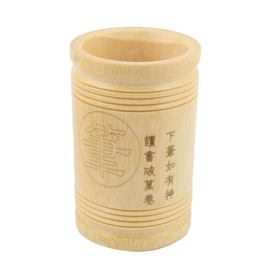 Wood Cylindrical Shape Chinese Style Stationery Pencil Pen Holder Desk Organizer