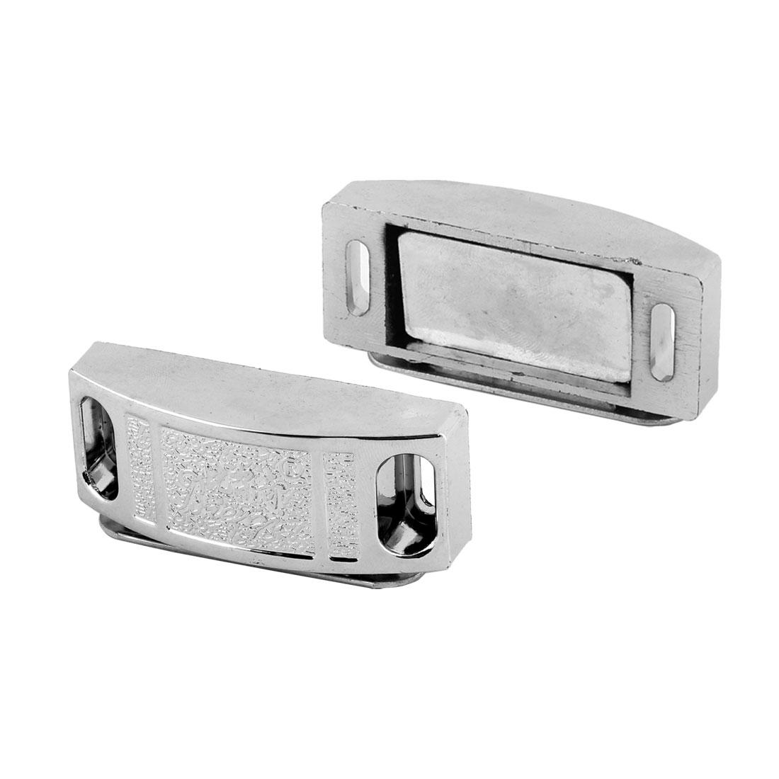 Hardware Cabinet Furniture Closet Magnetic Catch Stopper Silver Tone 2pcs