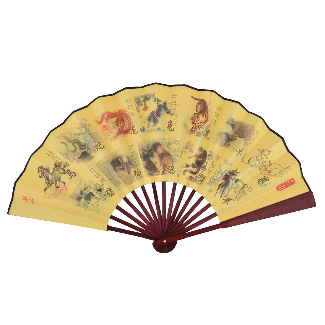 Family Wood Frame Chinese Zodiac Print Retro Style Poem Decoration Collection Folding Fan