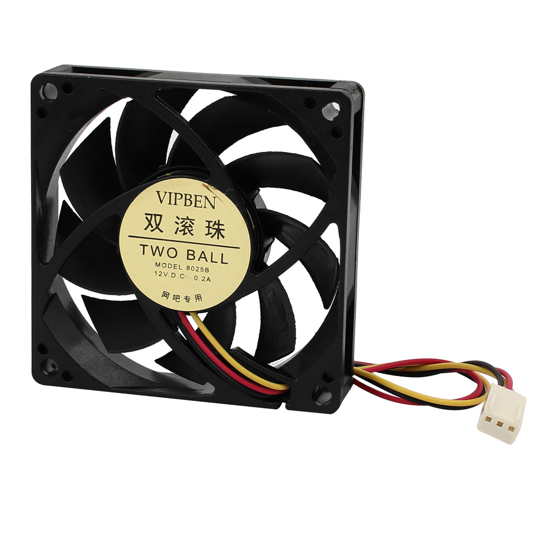 DC 12V 0.2A 9 Vanes Two Ball Brushless Cooling Fan 70mm x 70mm x 15mm Black