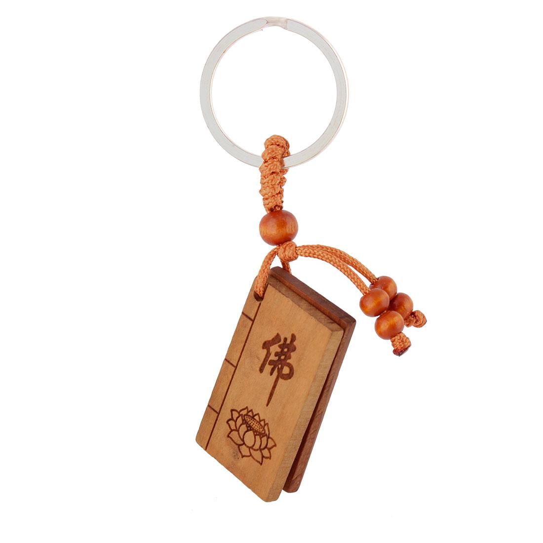 Wooden Rectangle Shaped Pendant Split Ring Keyring Handbag Ornament Brown