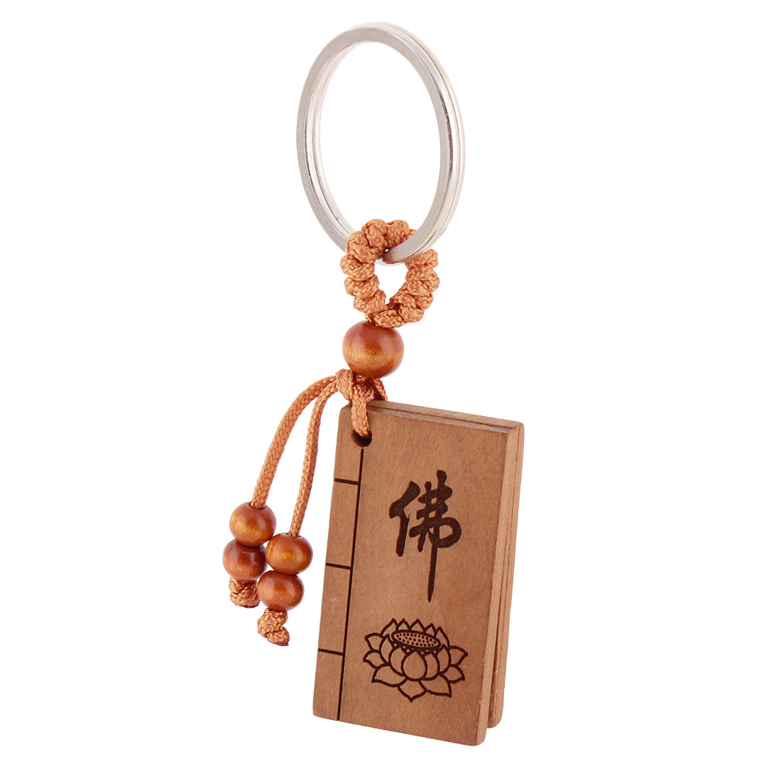 Wooden Rectangle Shaped Chinese Words Decor Pendant Split Ring Keyring Brown