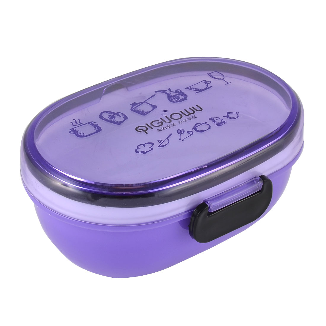 Kitchen School Tableware Oval Plastic Two Layers Sealed Food Lunch Box Case Storage Purple