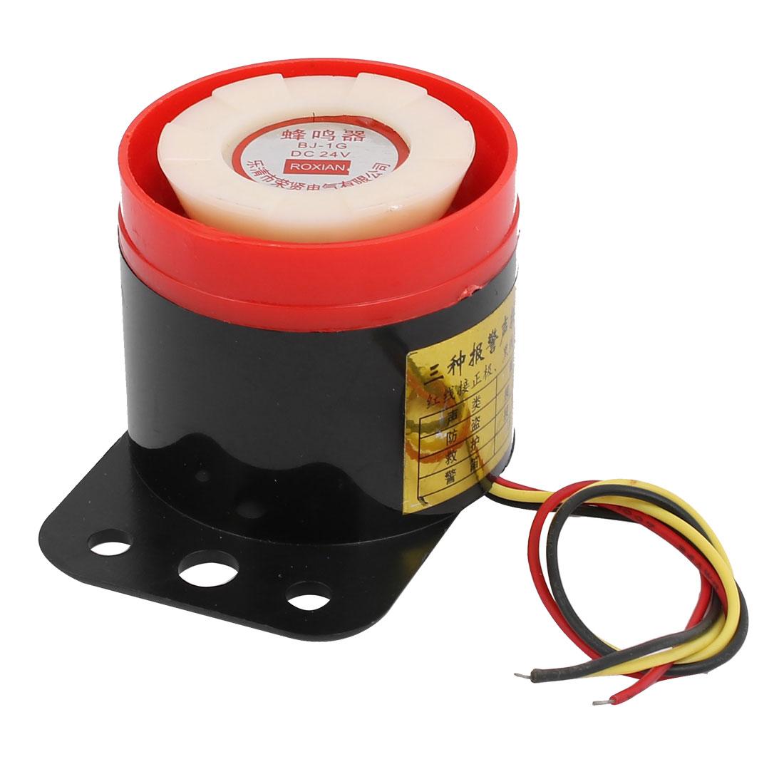 DC 24V 85dm Plastic Shell Wired Connector BJ-1G Electronic Buzzer