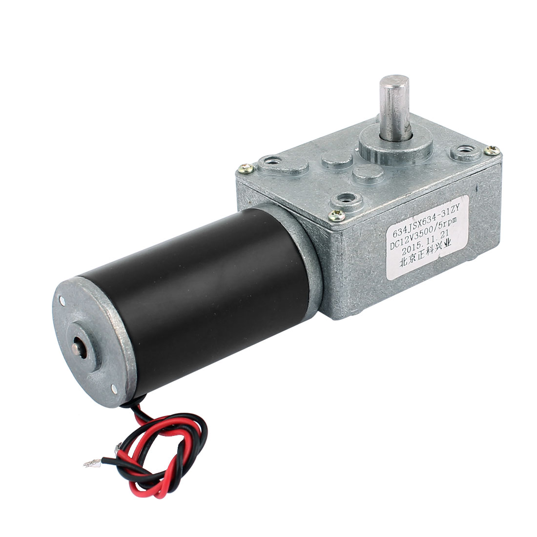 DC 12V 5RPM 8mmx14mm D-Shape Shaft Electric Power Turbo Worm Geared Motor