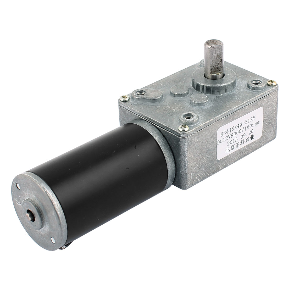 DC 12V 160RPM 8mmx14mm D-Shape Shaft Electric Power Turbo Worm Geared Motor