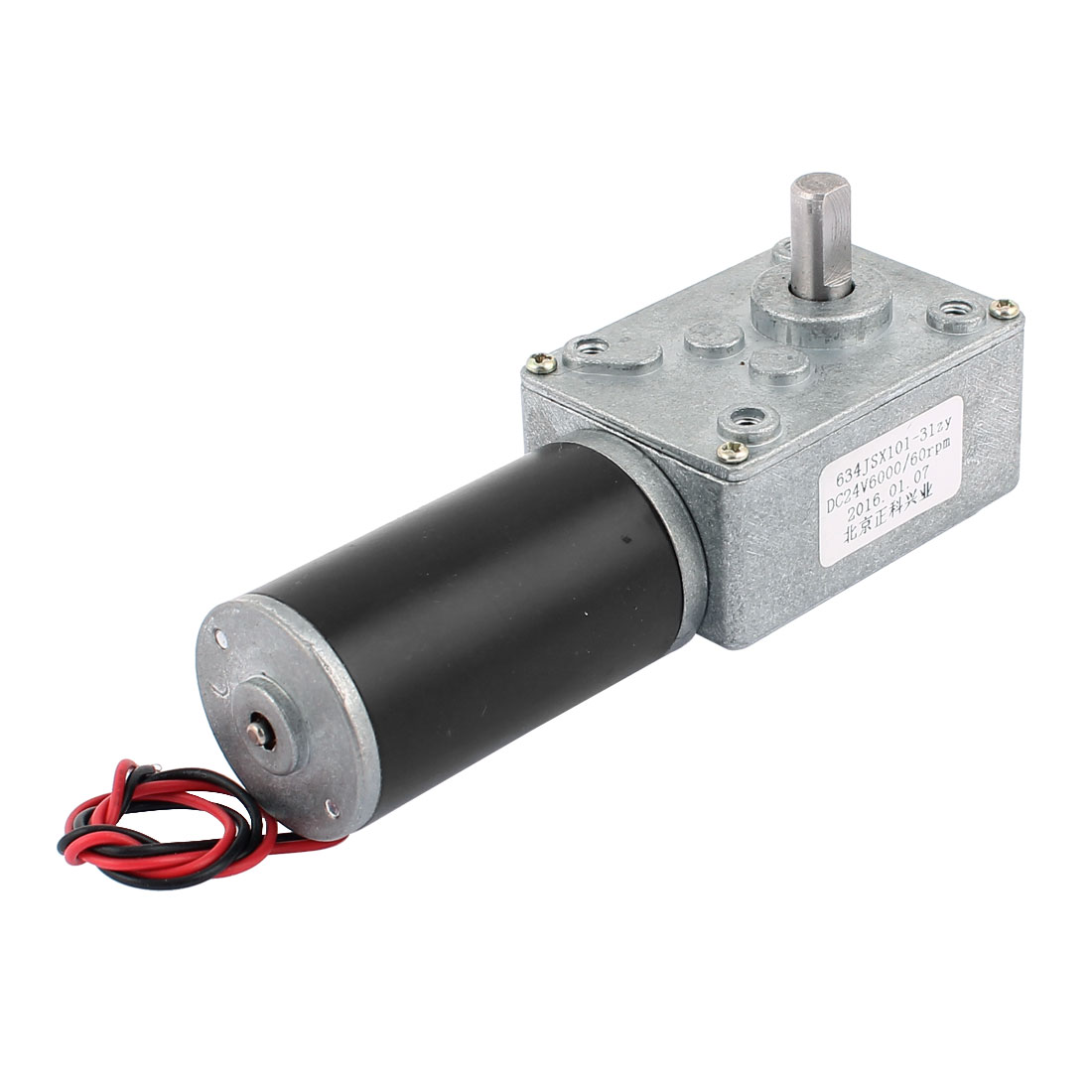 DC 24V 60RPM 8mmx14mm D-Shape Shaft Electric Power Turbo Worm Geared Motor