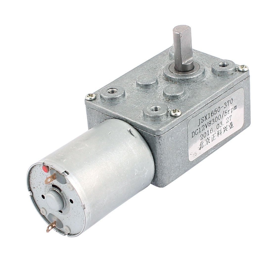 DC 12V 5RPM 6mmx13mm D-Shape Shaft Electric Power Turbo Worm Geared Motor