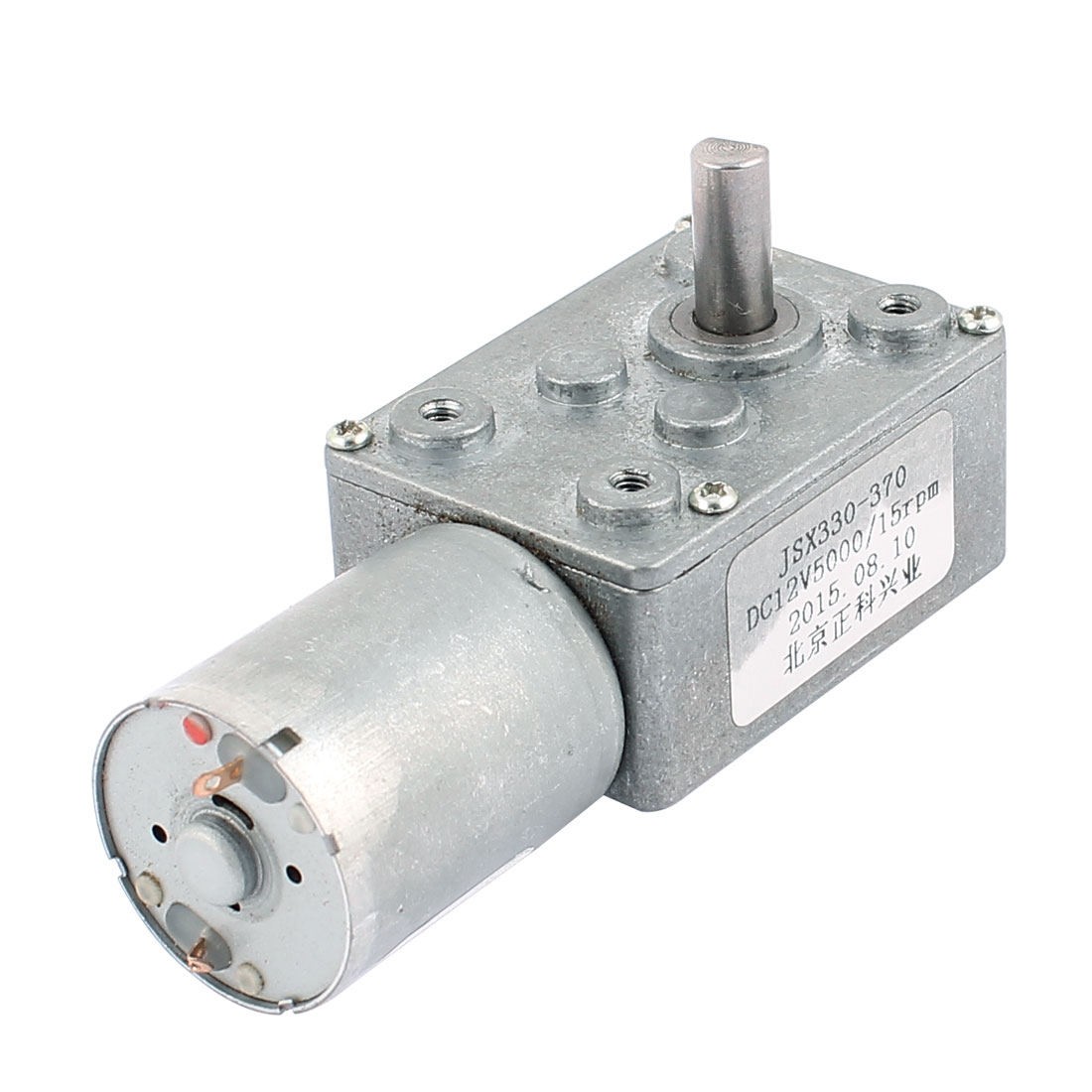 DC 12V 15RPM 6mmx13mm D-Shape Shaft Electric Power Turbo Worm Geared Motor