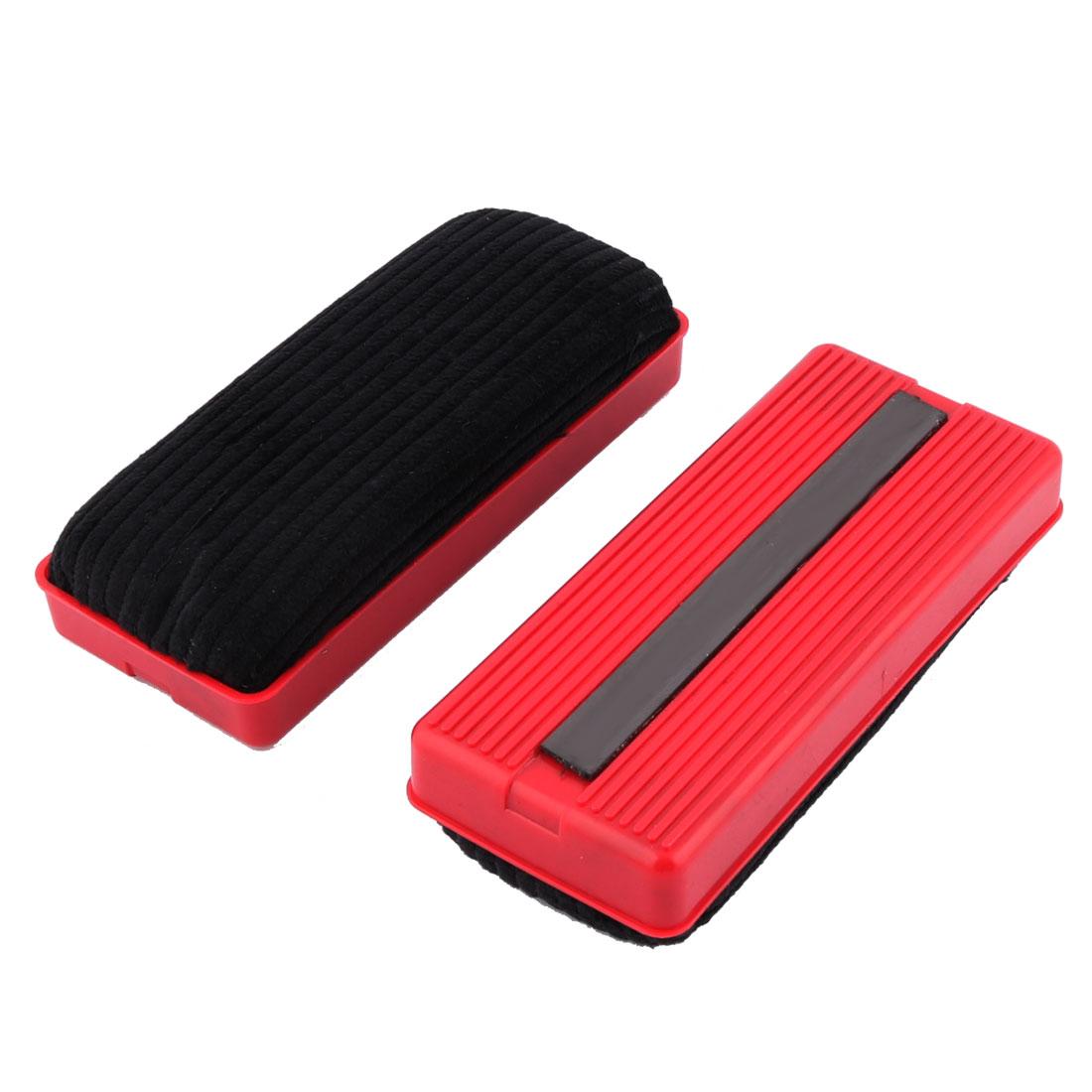 School Office Magnetic Back Velvet Wipe Cleaner Blackboard Eraser 2pcs