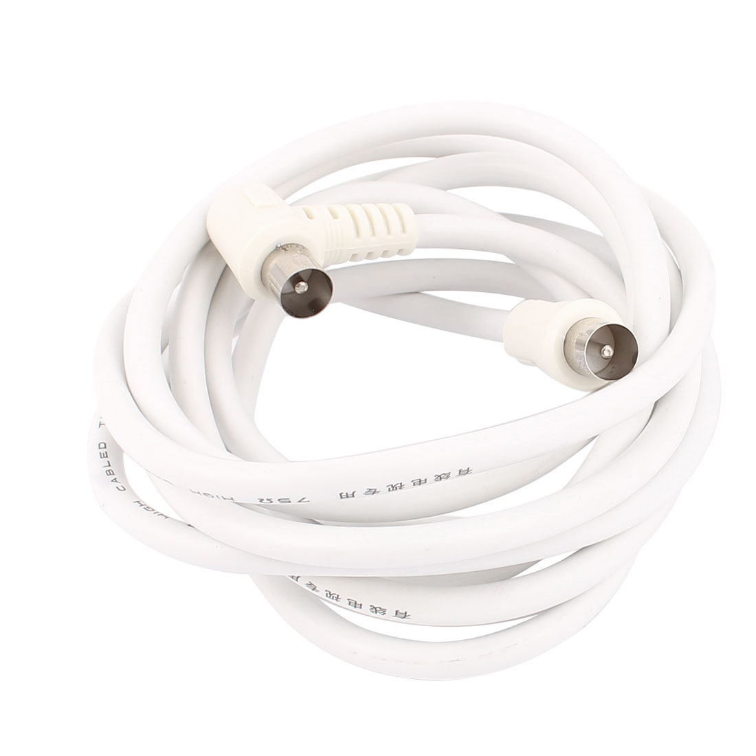 Coaxial Aerial RF Male to Male CATV AV TV Antenna Signal Cable White 2.5M