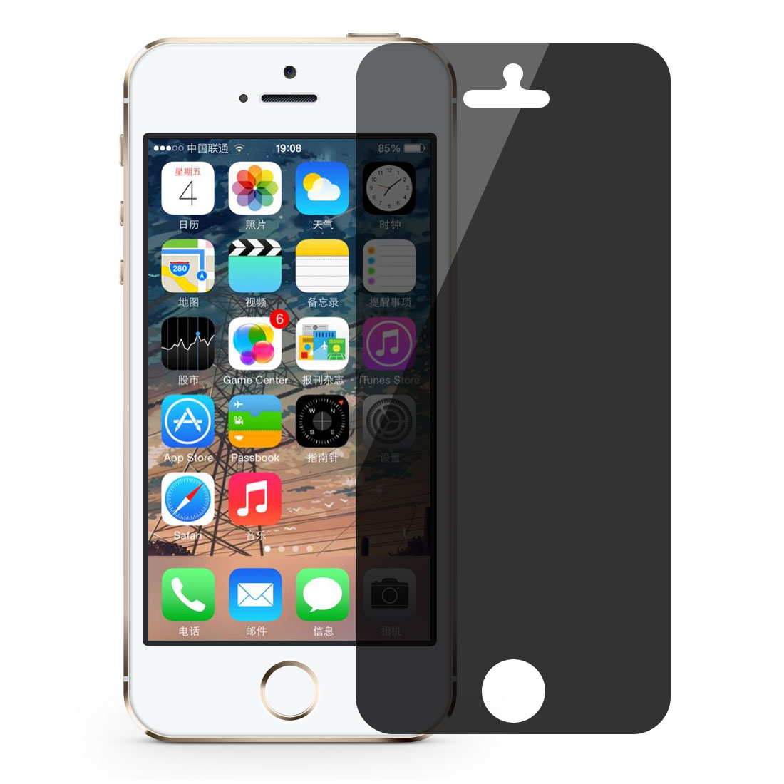 Dust Absorber LCD Guide Dedust Sticker Black 12 x 5.5cm for iphone 5 Screen
