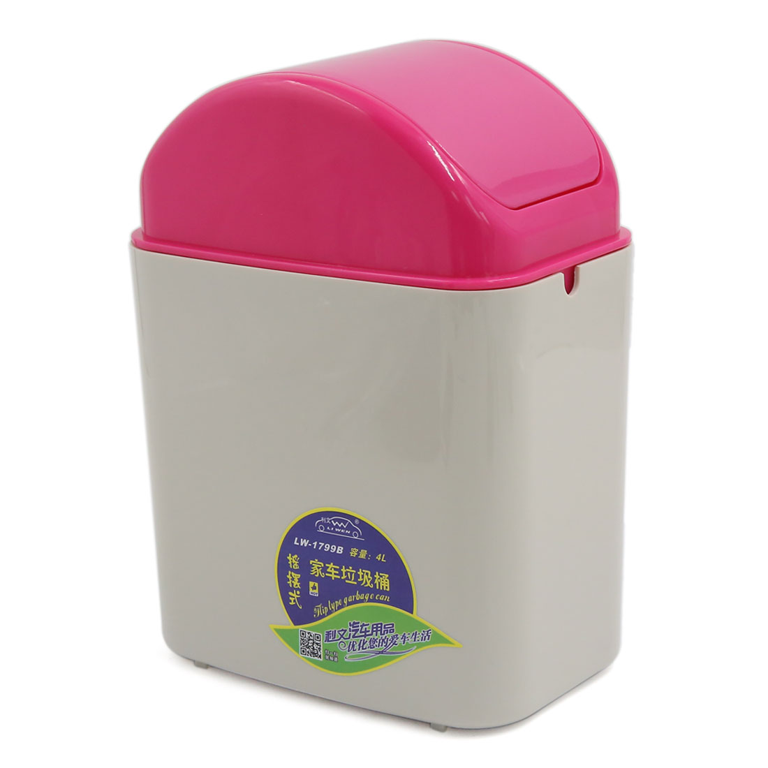 Universal Car Trash Can Garbage Bin Sundries Storage Container Case Beige Pink