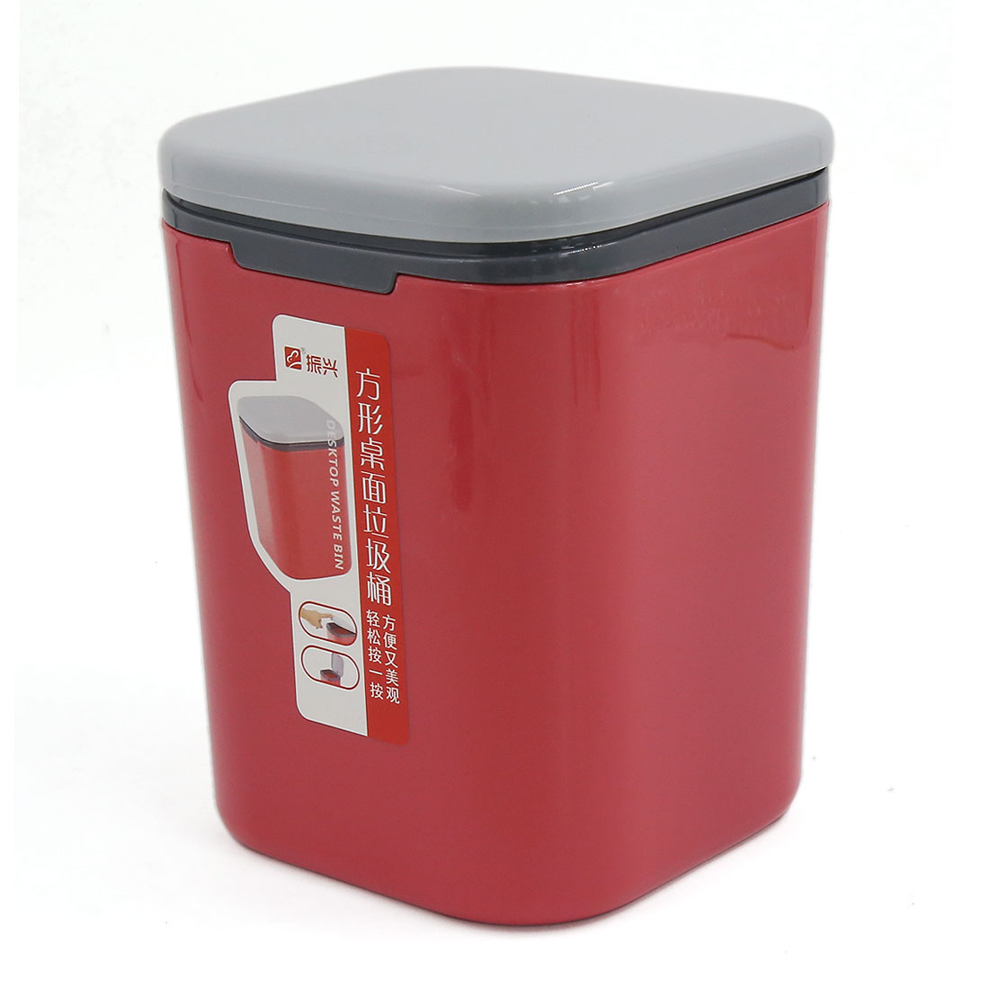 Trash Rubbish Can Rectangular Garbage Dust Dustbin Case Holder Gray Red for Car