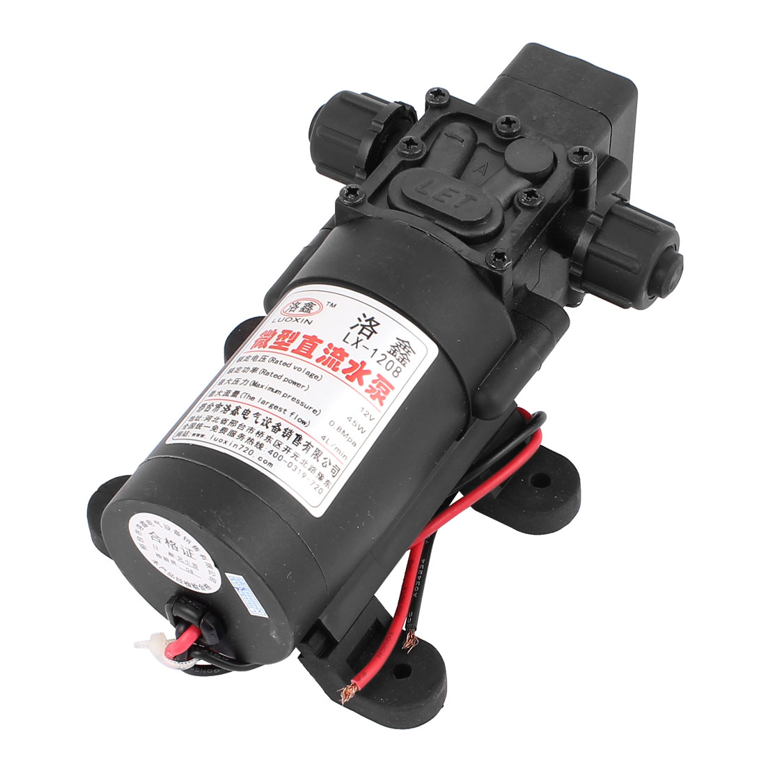 DC 12V 45W Micro Motor Pump 10mm Thread Outlet Inlet Diaphragm Pump