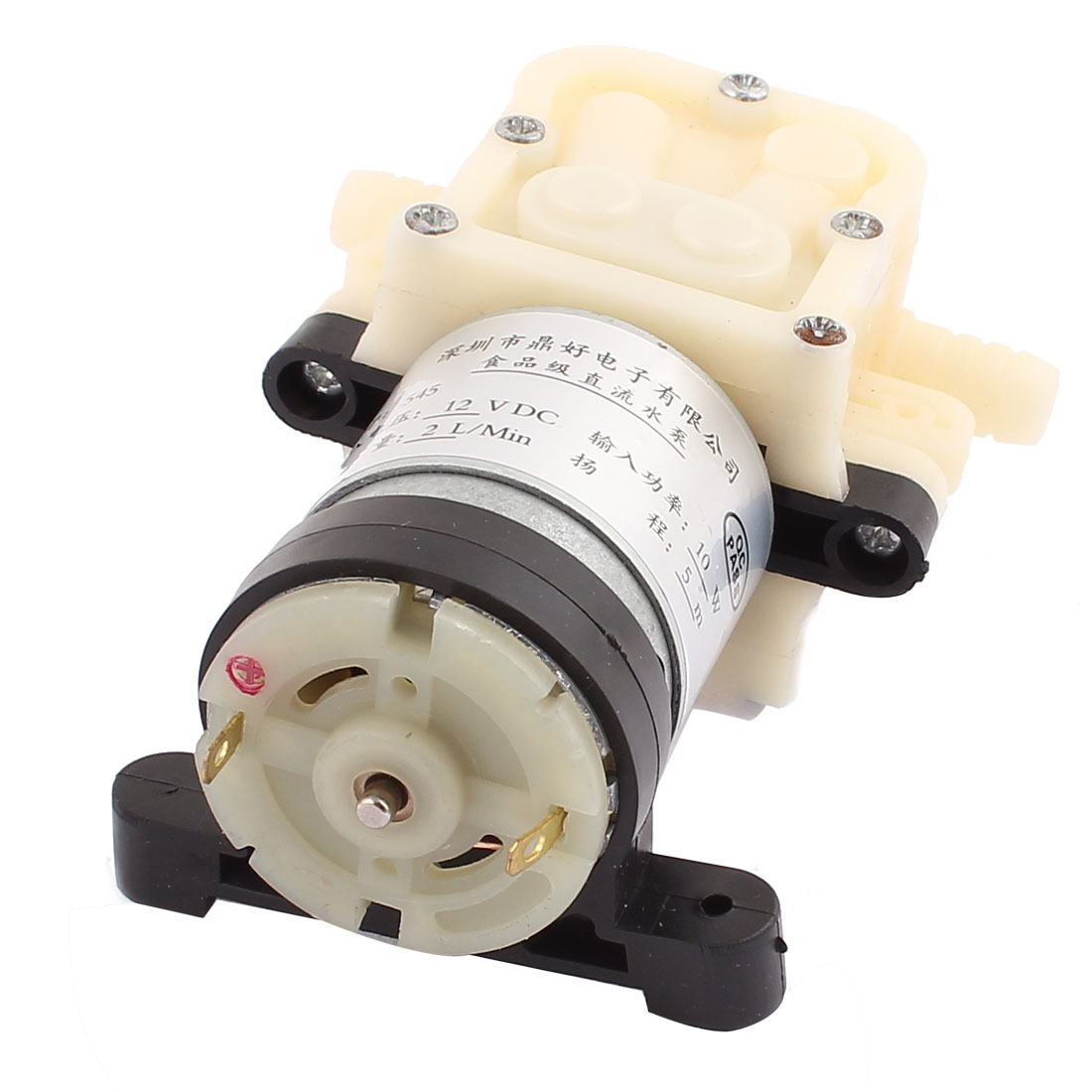 DC 12V Diaphragm Pump Mini Water/Oil Pump 545 Motor 2L/min
