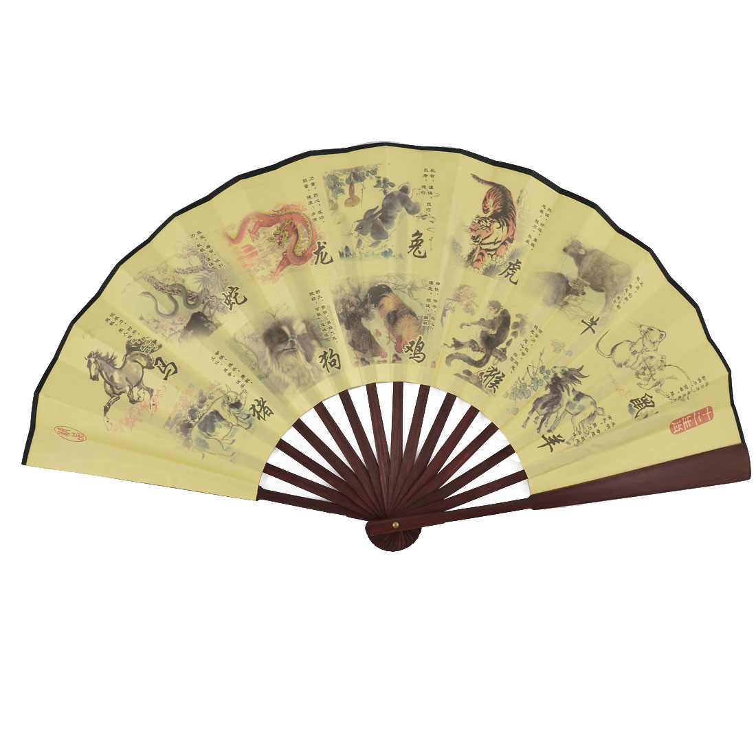 Chinese Vintage Style Bamboo Handle Animal Painting Poem Pattern Foldable Hand Fan