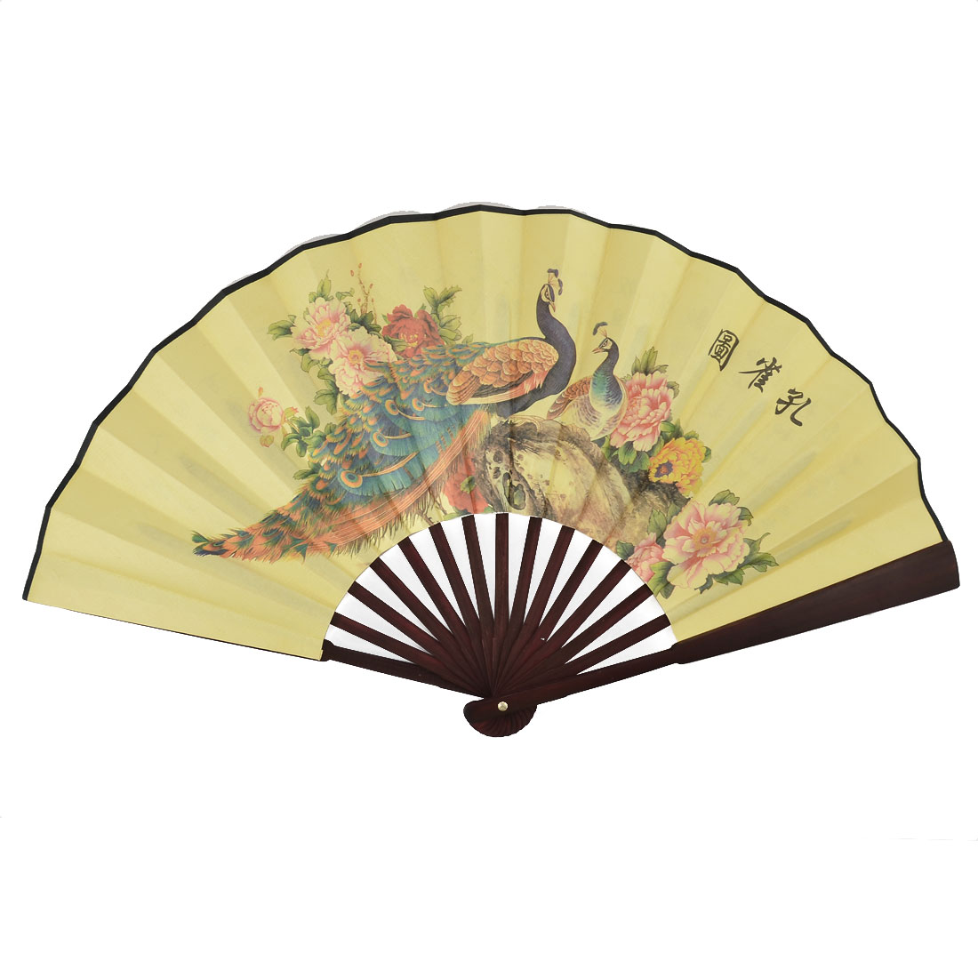 Chinese Retro Style Bamboo Handle Peacock Painting Poem Pattern Foldable Hand Fan