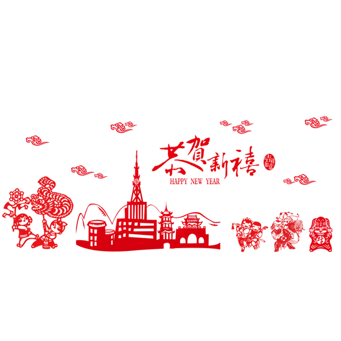 Family Happy New Year Pattern Self-adhesive Wall Sticker Paper Mural Ornament