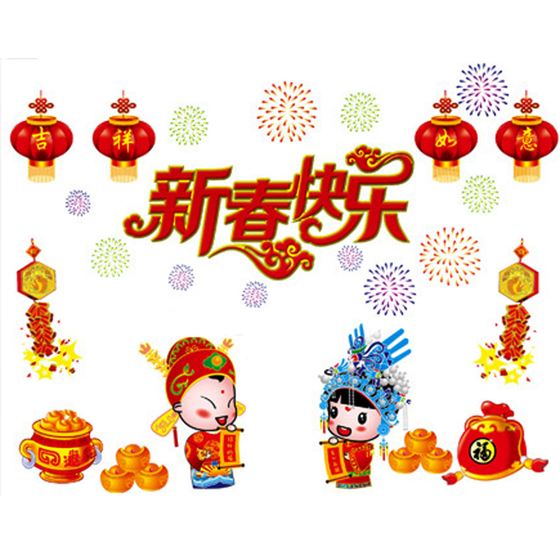 New Year Pattern Self-adhesive Removable Wall Sticker Paper Mural Ornament
