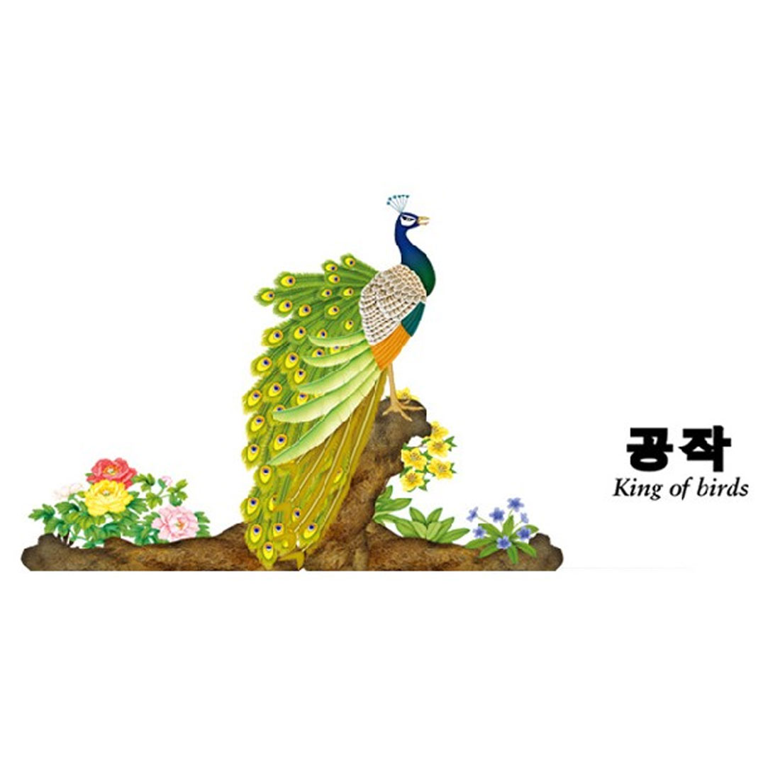 Flower Peacock Pattern PVC Wall Sticker Paper Mural Ornament 90 x 60cm