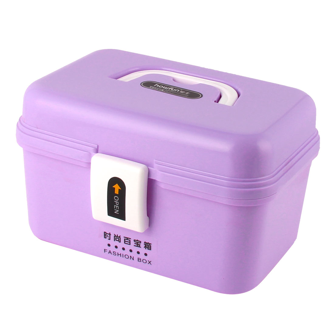 Household Family Plastic Box Medicine Chest Pill First Aid Case Purple