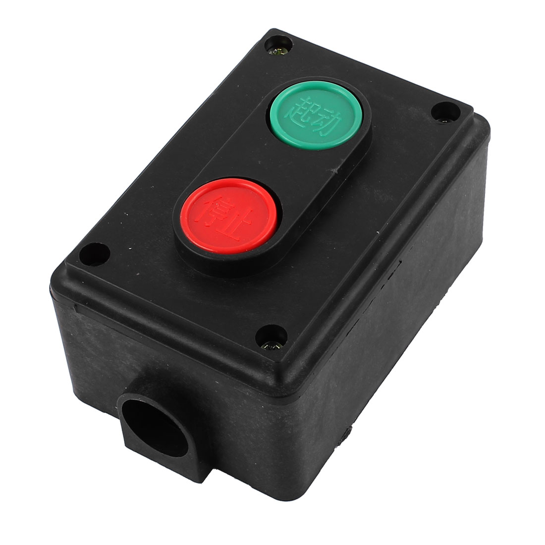 AC 500V 5A ON/OFF Momentary Red Green 2 Push Button Switch Station
