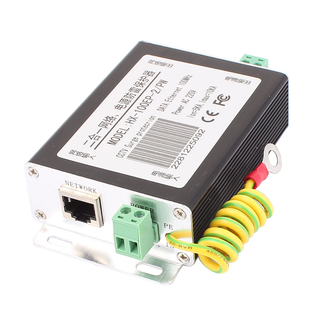 HX-100EP-2/PW RJ45 Port 2 in 1 Network Surge Protector Lightning Arrester