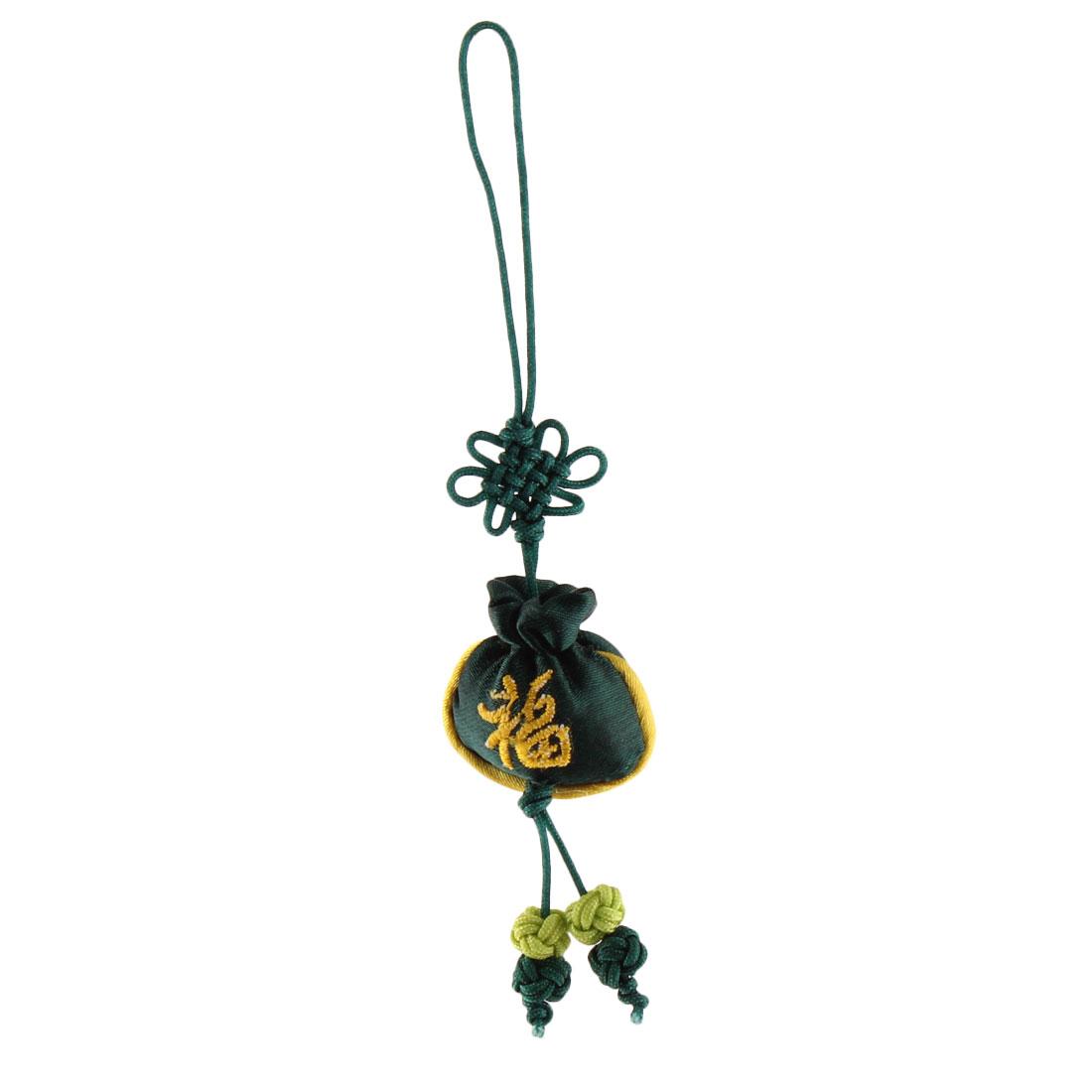 Household Mini Chinese Embroidery Luck Hanging Sachet Pendant Knot Dark Green