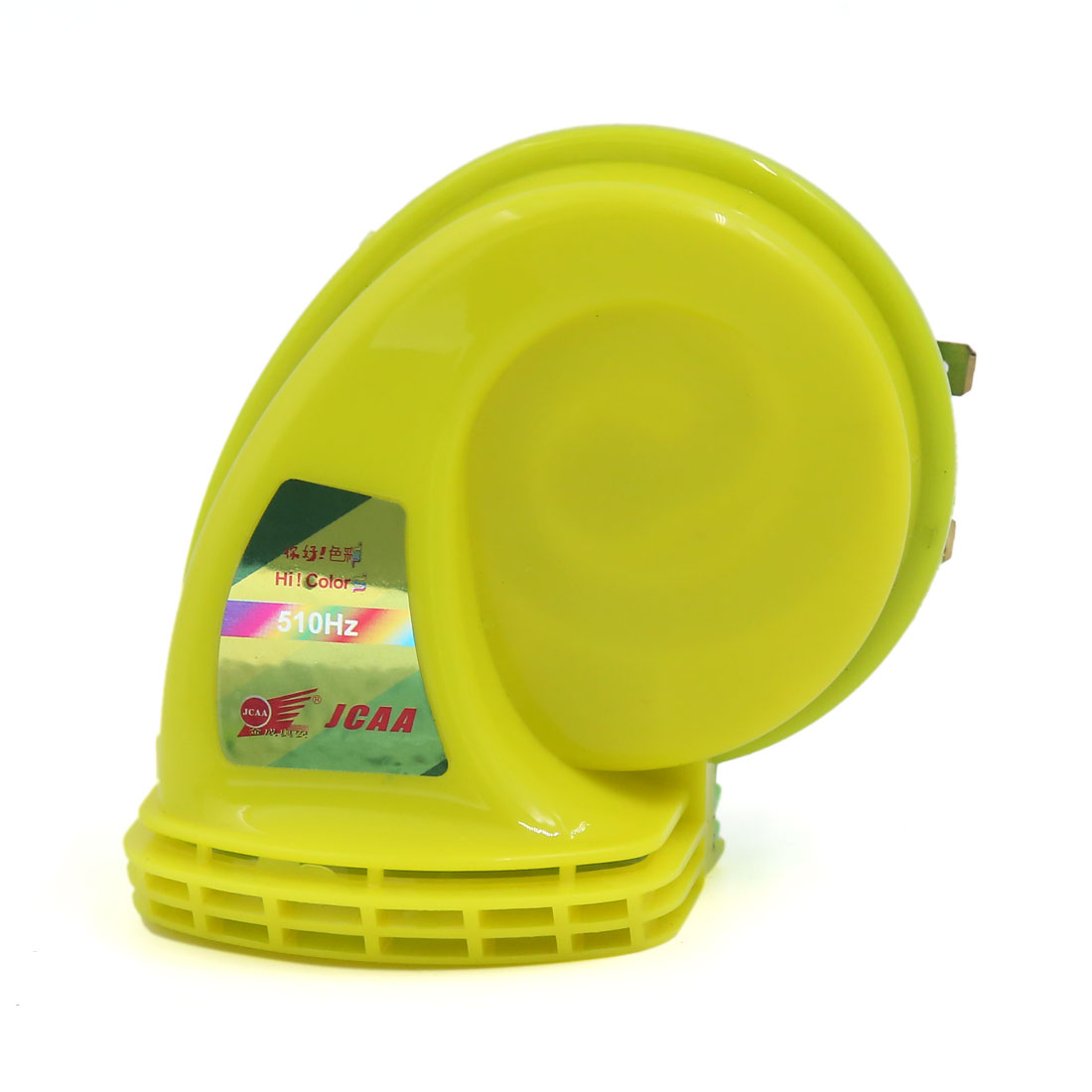 DB115 Yellow Green Metal Plastic Electric Siren Snail Shaped Motorcycle Horn