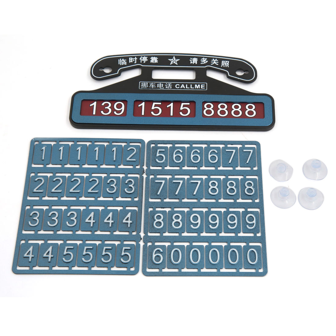 Car Plastic Rectangle Shape Phone Number Plate Temporary Parking Card Print Side
