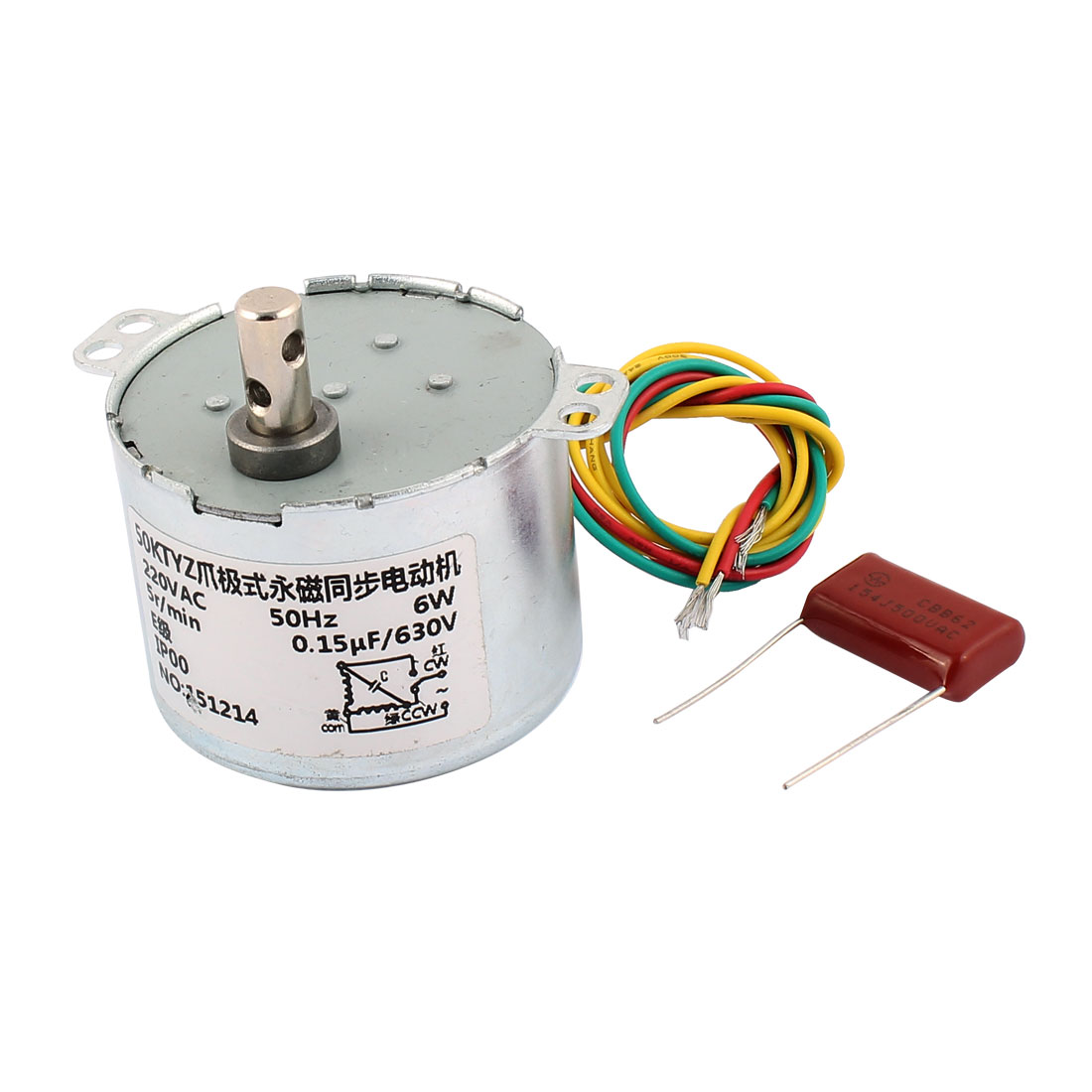 AC 220V 5RPM 50HZ Frequency Permanent Magnet Synchronous Motor Gear Box Motor