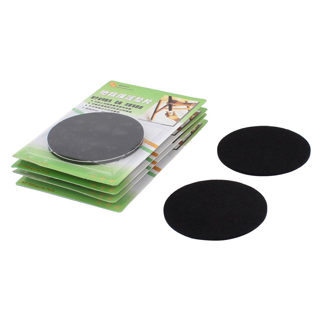 Cabinet Desk Legs Self Adhesive Floor Protection Furniture Felt Pads Mats Black 85mm Diameter 10pcs
