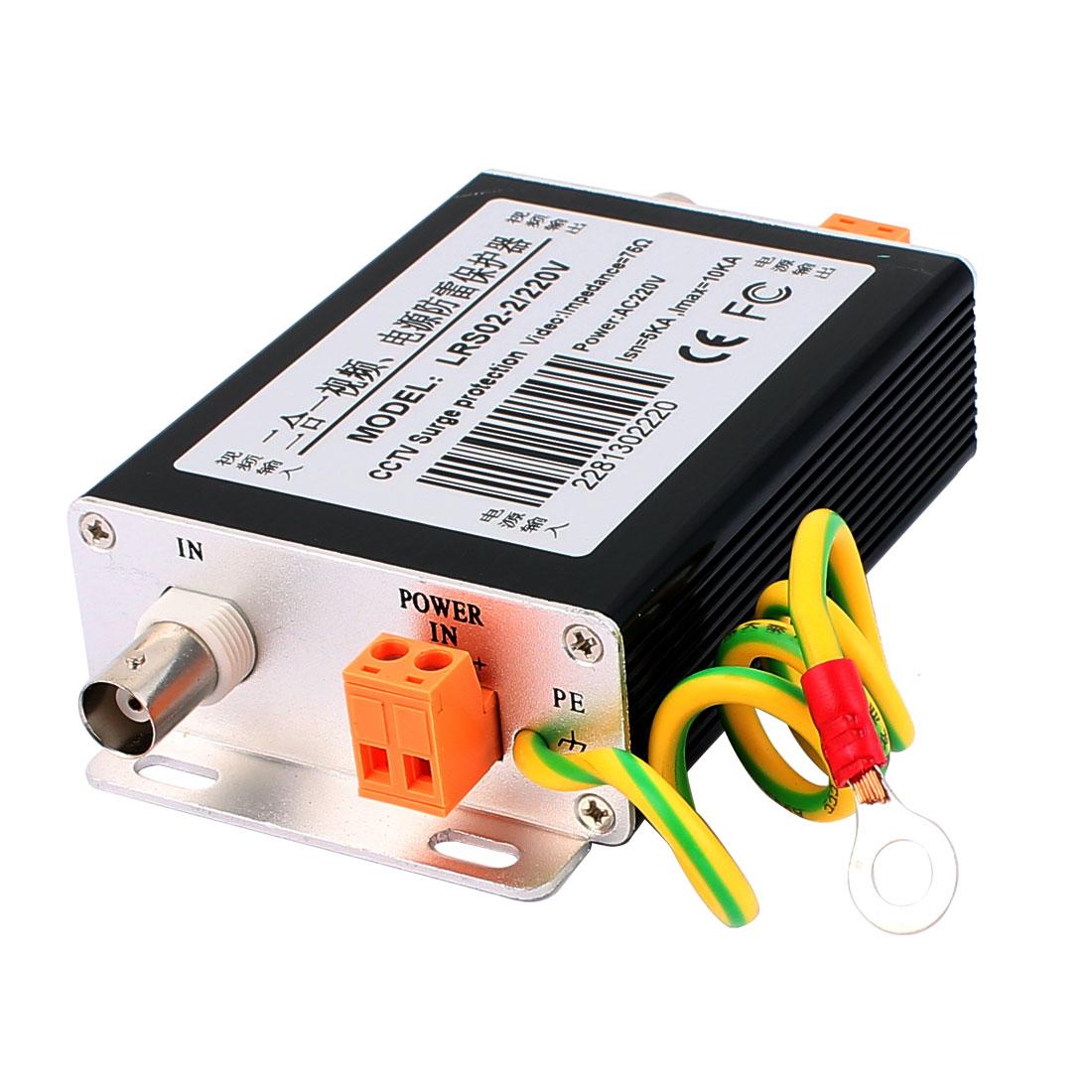 2 In 1 AC220V Signal Lightning Arrester Power Surge Protection Black LRS02-2/220V