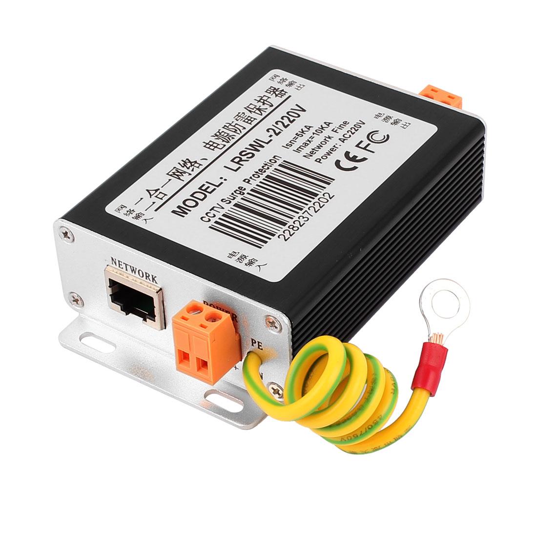 2 In 1 AC220V Signal Lightning Arrester Power Surge Protection Black LRSWL-2/24V