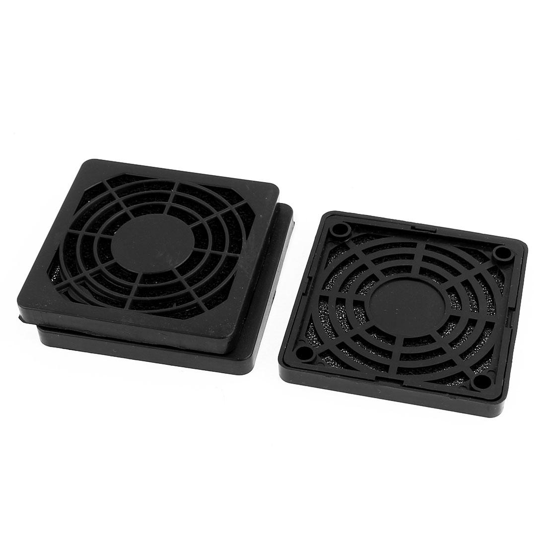 3pcs 65mm x 65mm Dustproof Case PC Computer Case Fan Dust Filter