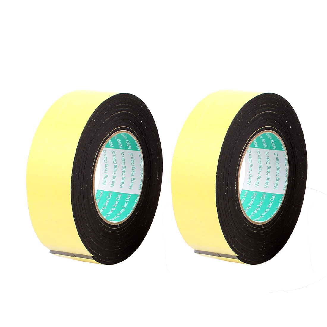 2pcs 4.5CM Width 4M Length 3MM Thick Single Sided Sealing Shockproof Sponge Tape