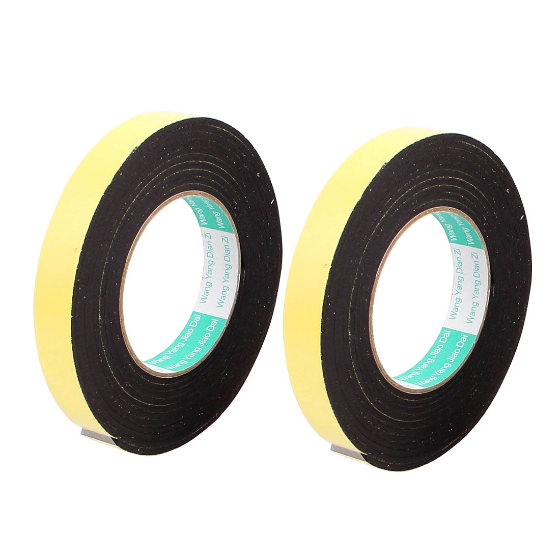 2pcs 2CM Width 4M Length 3MM Thick Single Sided Sealing Shockproof Sponge Tape